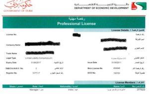 Cheap business license Dubai